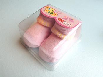 おむつケーキ0914-09.jpg